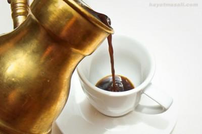 Kahve Molası Verin