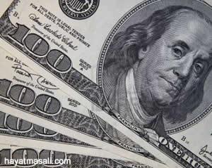 amerikan dolari