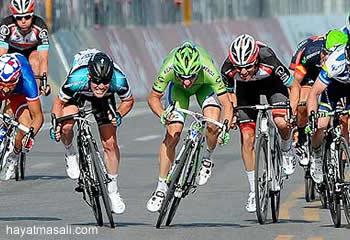 Giro Bisiklet Turu