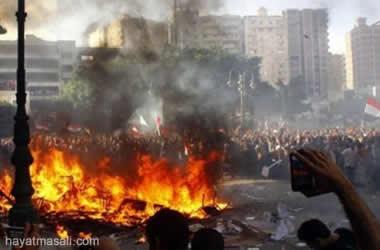 Mısır Olayları